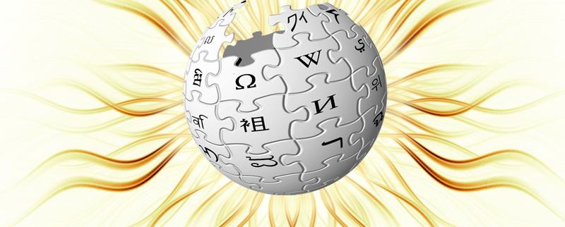 Linк building wikipedia