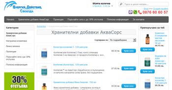 Препоръки от kolastra.v.bg