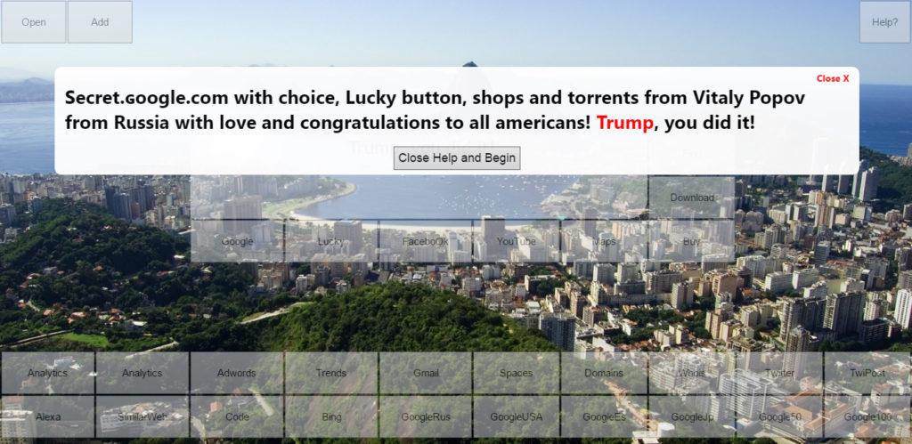 Фалшивият сайт